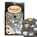 UVレジン用シールパーツ レジンクラブ 猫 (両面) アクセサリー デコ素材  つくる楽しみ