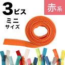 フリースタイル ファスナー 3番ミニ 【ファスナーチェーン】 (1.2m巻) 赤〜黄系 つくる楽しみ ファスナ