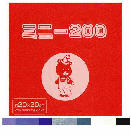 フェルト ミニー 約1mm厚x20x20cm ( 紫〜モノトーン ) SUN-1 | つく…...:tukurutanosimi:10003457