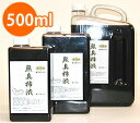 国内産 無臭柿渋塗料 木材 布用 天然塗料 染料 500ml ES500-W22   つくる楽しみ