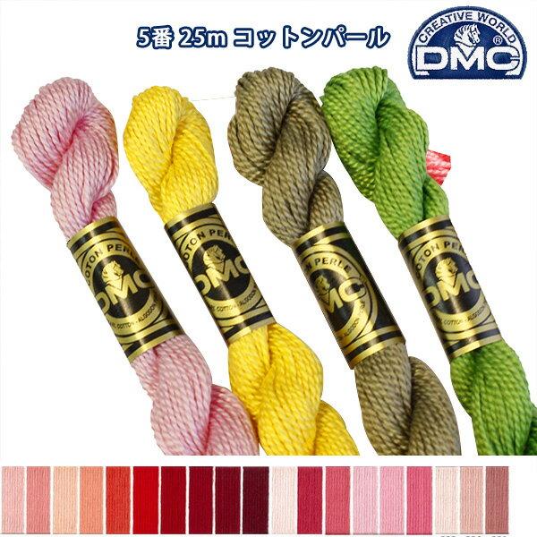 dmc刺しゅう糸 5番