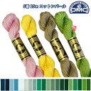 糸 刺繍糸 ( 刺しゅう糸 ) DMC 5番 25m Art115 コットンパール 【色見本番号C】 つくる楽しみ