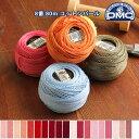 糸 刺繍糸 ( 刺しゅう糸 ) DMC 8番 80m玉巻き Art116 コットンパール 【色見本番号A】 | つくる楽しみ