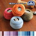 糸 刺繍糸 ( 刺しゅう糸 ) DMC 8番 80m玉巻き Art116 コットンパール 【色見本番号B】 | つくる楽しみ