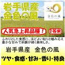 強力粉 銀河のちから(岩手県産) 500g6袋セット【国産】【小麦粉】【強力粉】