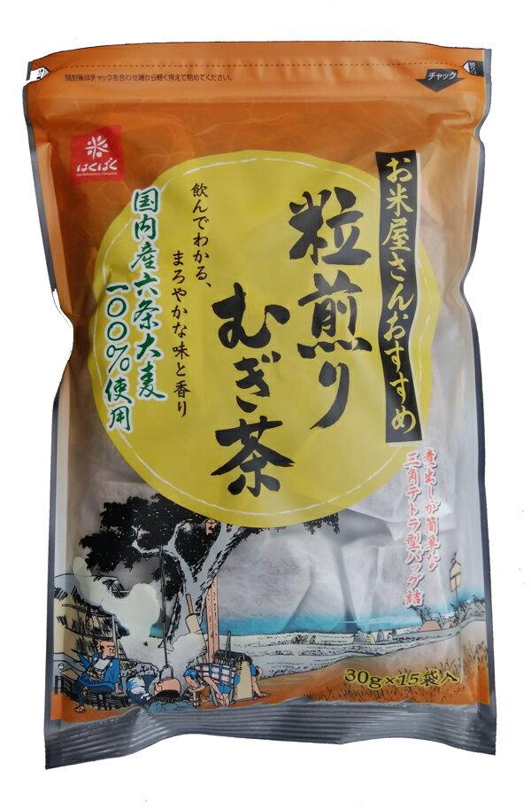 はくばく 粒煎りむぎ茶3ケース(30g×15袋)×36入(麦茶)