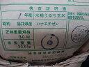 『キャッシュレス5%還元』無農薬のお米「新米入荷」無農薬・無化学肥料栽培いのちの壱限定米 2kg米粒約1.5倍令和の新米福井県産米・食味鑑定士認定米メール便不可
