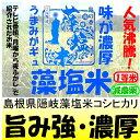 島根県隠岐藻塩米コシヒカリ(減農薬)28年産1等米 10kg