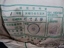 令和元年 宮城県産 ミルキークイーン 20kg!玄米,5分,7分,精白米(精米時重量約1割減)【米】【dp】