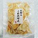 お好み こわれせん(せんべい 訳あり) 海のせんべい久助/喜多山製菓/おせんべい/おかき