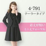 【】着丈が短くてかわいい!流行りのミニ丈フォーマル ワンピース 喪服 礼服 七五三 M-791