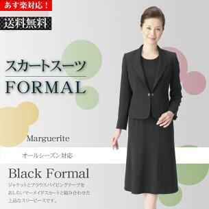 ブラックフォーマル スカート ジャケット ブラウス フォーマルスーツ シーズン