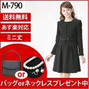 Bag_or_neck_790