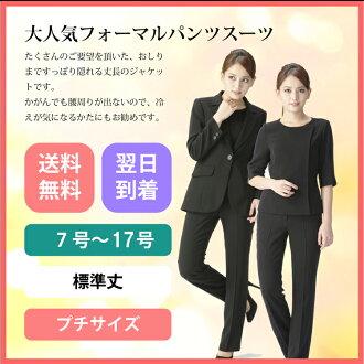 正式的黑色西裝長外套夾克、 襯衫、 褲子 3 件套西服所有季節婦女 S,M,L m624