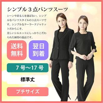 三片適合所有季節女性 S,M,L 正式的黑色西裝外套、 上衣、 褲子