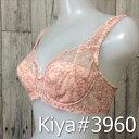 【送料無料】Kiya#3960ブラジャー(Eカップ_Fカップ)