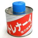 軟質ビニール用接着剤☆【強力接着剤トレナーイ】