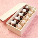 【全国送料無料】 恋桜(こいざくら)5個・水羊羹(みずようかん)5個 木箱入 可愛い桜のひとくち羊羹 京都の和菓子をお中元ギフトにも