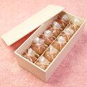 恋桜(こいざくら)10個入 木箱入り 可愛い桜のひとくち羊羹 京都 和菓子 京菓子 ギフト お中元 御歳暮 お歳暮