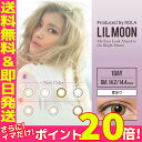 【楽天一位受賞!】【ポイント最大23倍!】LILMOON(リルムーン) ワンデーカラコン/カラーコン