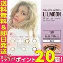 【ポイント20倍!】LILMOON(リルムーン) ワンデーカラコン/カラーコンタクトレンズ ローラ
