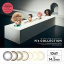 カラコン N's Collection 渡辺直美プロデュース [14.2mm 度なし 度あり 1da