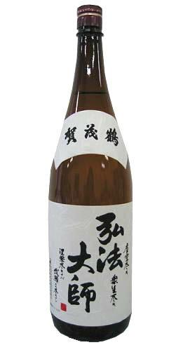 弘法大師 1.8L 賀茂鶴酒造 JAN4932236160158 取寄せに7日間程要します。