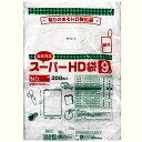 [業務用]スーパーHDポリ袋(ビニール袋) No15 紐付き(規格袋15号 大サイズ)200枚入り水ものを入れるのに便利なショーレックス素材の極薄ポリ袋。衛生的なポリエチレン袋(ショーレックス袋)です。食品のストック、酸化防止、冷凍保存にも使える。半透明(乳白色)