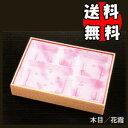 [送料無料/業務用/電子レンジ対応]使い捨て弁当容器Kウッド-22木目/中仕花霞セット 2ケース(480セット)入り折箱タイプの丼弁当箱。おしゃれなどんぶり弁当箱(長方形)。(器/和食器/入れ物/カフェランチボックス)【smtb-F】