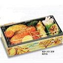 使い捨て容器 紙折箱-302 600セット組み立て式で場所を取らない紙製の折箱タイプの丼弁当箱。おしゃれなどんぶり弁当箱(長方形)。激安の使い捨て食器(器/和食器/入れ物/カフェランチボックス)のテイクアウトにどんぶり箱