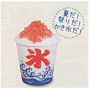 [業務用]紙製 かき氷カップ 400ml 50個入りおしゃれでかわいい かき氷用コップです。分類:ペーパーカップ 紙カップ(紙/カップ/コップ)使い捨ての安い(激安の)店舗用品/食品容器(食品用の容器/器/うつわ/入れ物) パーティー/イベント 氷シロップ(氷蜜/シロップ)