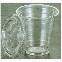 [業務用]プラコップ14オンス透明平蓋付きセット 100個入り少し大きめサイズのプラスチックの使い捨てのコップ400cc(400ml)のプラスチックカップ(プラカップ)平蓋セット激安の使い捨て食品容器(食品用/容器/器/うつわ/入れ物/包材)コップ/お祭り/イベント