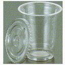 [業務用]プラコップ12オンス透明蓋付きセット 100個入りふつうサイズのプラスチックの使い捨てのコップ375cc(375ml)のプラスチックカップ(プラカップ)激安の使い捨て食品容器(食品用/容器/器/うつわ/入れ物/包材)コップ(プラスチック/プラスティック)お祭り/イベント