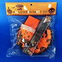 ハロウィン用 パーティー(紙コップ/紙皿/割り箸/紙ナフキン)4点セット♪♪おしゃれでかわいいパンプキン/お化け柄の4点セットです。ハロウィン(ハロイン/Halloween)パーティーに。)使い捨ての安い(激安の)店舗用品/食品容器(食品用の容器/器/うつわ/入れ物)