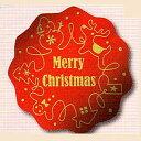 [業務用]クリスマス用 ロールシール 500枚入りラインサークルクリスマスのプレゼントやお菓子のラッピングにギフトにおしゃれでかわいいシール(ステッカー)です。...