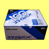 輪ゴムIGO(スマイルバンド)#18 500g