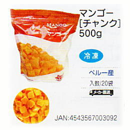 [送料無料/業務用]冷凍フルーツ マンゴー[ペル...の商品画像
