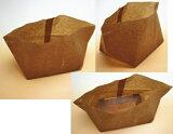 ロー引き袋/小(3号) 業務用/100枚 ワックスで耐油・耐水の加工した紙の袋 おしゃれでかわいいプレゼントの包装/ラッピングに(ロー引き/ろう引き/蝋引き/ろう引き袋/蝋引き袋/
