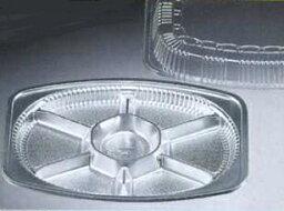 [業務用]オードブル516DX透明蓋付きセット 10枚入り使い捨てのオードブル皿大皿のオードブル容器で仕切りがあり惣菜や食材が引き立ちます。用途いろいろ(皿/プレート/取り皿/オーバル皿/エコ皿/オードブル皿使い切り/小判型の容器)で便利です