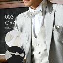 お洒落なコーディネートが出来る タキシード用ユーロタイ&チーフ 003 グレードット★レンタル4泊5日★