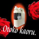 クラシエ オトコ香る。トニック RR レッドローズ1050ml  【ヘアトニック】【mens】【RCP】【HLSDU】   【父の日】