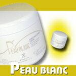 ポブランコンディショニングクリーム270gパックリアル業務用プロアーティストサロン専売品プロ用美容室