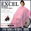 エクセル NO.9001 ニュー車イス用クロス【車椅子用刈布...