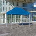 かんたんてんと3(スチール&アルミ複合フレーム) 緑 1.8m×2.7m KA/1.5W テント ワンタッチ イベント