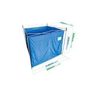 避難所用ワンタッチ目隠しテント おたすけテント2 ベージュ 2.3×2.3m OTB/3W テント ワンタッチ 避難所の画像