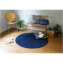 フィットサイズラグ 高密度ポリエステルラグ レーヴ ブルー 120cm円形 13136275 洗える 折畳み 軽量 ホットカーペットカバー