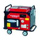 ショッピング高圧洗浄機 スーパー工業 スーパー工業 エンジン式 高圧洗浄機 SEK−1315SSV(防音型) SEK-1315SSV