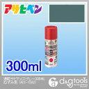 アサヒペン 速乾サビドメスプレー エポキシ樹脂さび止めペイント ねずみ色 300ml アサヒペン スプレー式塗料
