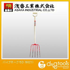 金象印 パイプホーク 5D (9021) 浅香 スコップ・土工農具 ホーク...:tuzukiya:10123370