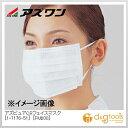 アズワン アズピュアCRフェイスマスク [FM200] 耳かけタイプ クリーンルーム用マスク (1-7176-51) 1箱(50枚×20袋)